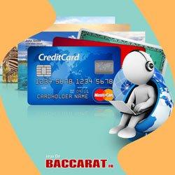 Options bancaires et assistance en ligne